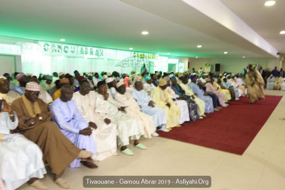 PHOTOS - TIVAOUANE - Les Images du Gamou du Dahiratoul Abrar, en hommage à Serigne Abdoul Aziz Sy Al Amine (rta)