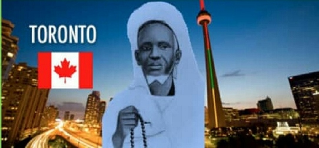 Gamou Toronto : Nuit Maoulidou Nabih le Samedi 29 Juin 2019 à la Mosquée de Taric