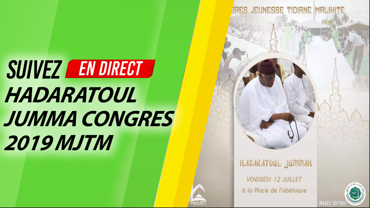 REPLAY OBELISQUE - HADARATOUL JUMMA 2019 MOUVEMENT JEUNESSE TIDIANE MALIKITE