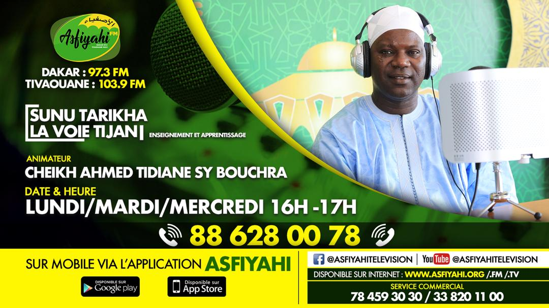 SUNU TARIKHA DU 10 Décembre 2019 par Cheikh Ahmed Tidiane SY Bouchra;théme:FATIHATOU TOULAB