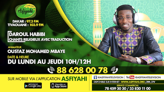 DAROUL HABIBI DU MERCREDI 11 DECEMBRE 2019 PRESENTEE PAR MOUHAMED MBAYE DJAMIL