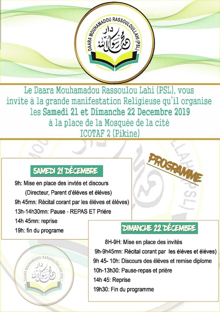 [DIRECT PIKINE] Conference Daara Mouhamadou Rassouloulahi (psl), DeuxiemeJournée