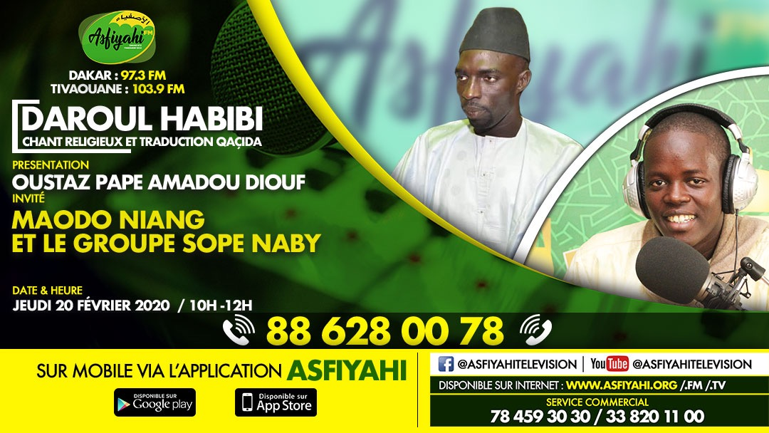 DAROUL HABIBI DU JEUDI 20 FEVRIER 2020 PAR OUSTAZ AMADOU DIOUF INVITE MAODA NIANG ET SON GROUPE