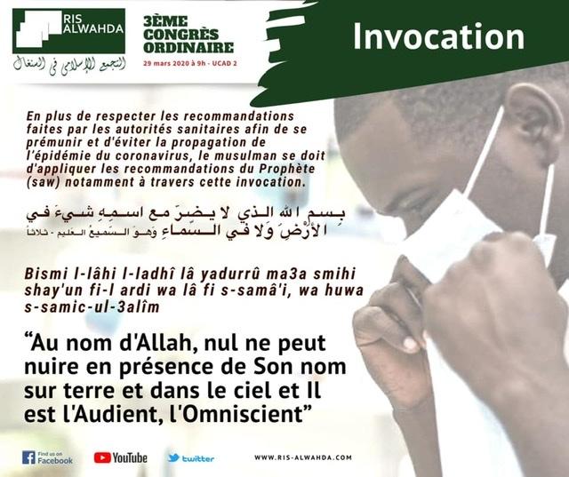 Report du 3éme congrès ordinaire  du Rassemblement Islamique du Sénégal  (RIS - Al Wahda)