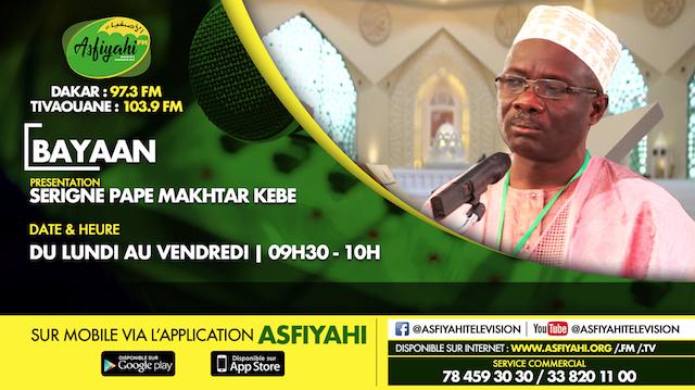 Al Bayan Du LUNDI 16 Mars 2020 Par Serigne Pape Makhtar Kébé sourate ma'oune 107 (suite)