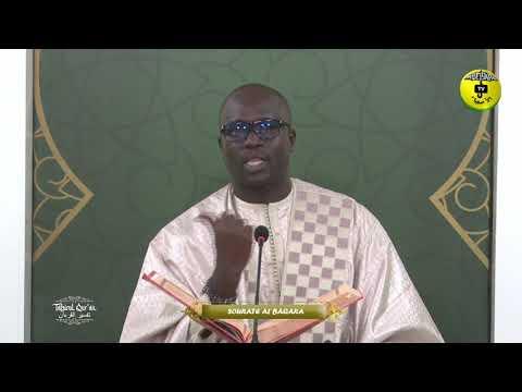 Tafsirul Quran Episode 7 Avec Professeur Mame Ousmane Ndiaye - Soutate Al Baqara