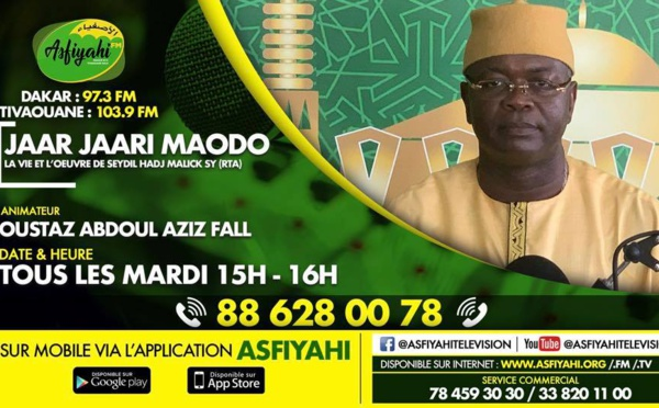 JAAR JAARI MAODO DU MARDI 09 JUIN 2020 PAR IMAM ABDOUL AZIZ FALL - Les Épouses d'El Hadj Malick Sy