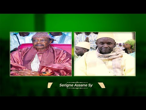 RAPPEL À DIEU DE SERIGNE PAPE MALICK SY - Témoignage de Tafsir Abdourahmane Gaye