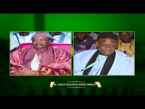 RAPPEL À DIEU DE SERIGNE PAPE MALICK SY - Témoignage de Doudou Kend Mbaye
