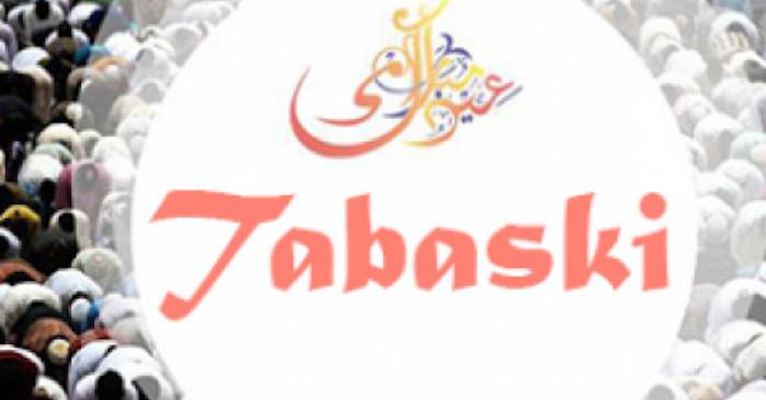 La Tabaski (Aïd El Kebir) sera célébrée le Vendredi 31 Juillet 2020 au Sénégal