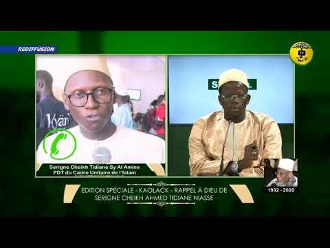 RAPPEL À DIEU DE SERIGNE CHEIKH TIDIANE NIASSE - Reaction de Serigne Cheikh Tidiane Sy Al Amine CUIS