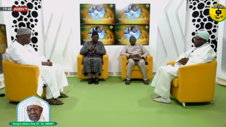SPECIAL AL AMINE 2020 - Invités: Serigne Mame Alpha Sy, Serigne Sidy Ahmed Sy et Cheikh SAMB