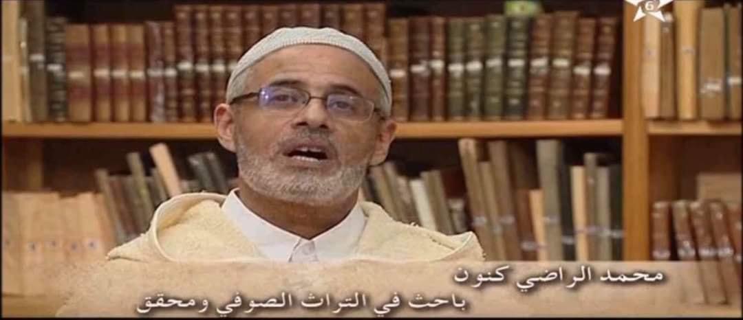 SUR L'ALTÈRATION DE LA JAWHARATOUL KAMAL. Par Pr. Muḥammad Errāḍī Guennūn al-Ḥassani al-Idrīssī