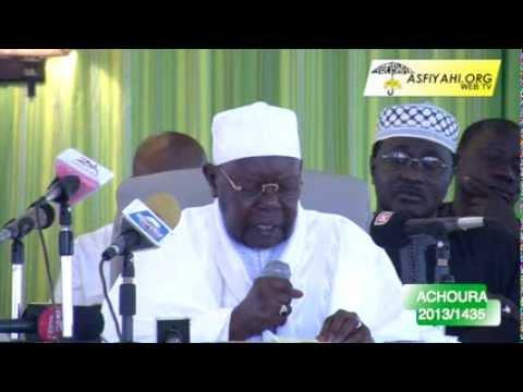 VIDEO ACHOURA 2013 A TIVAOUANE : Le Cours Magistral de Serigne Abdoul Aziz SY Al Amine (2eme Partie)