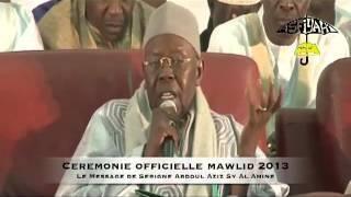 VIDEO - Intégralité Ceremonie Officielle Gamou Tivaouane 2014