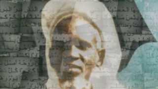 VIDEO - Qacida du Jour : A l'ombre de la Nûniya d'El Hadj Malick Sy (rta)