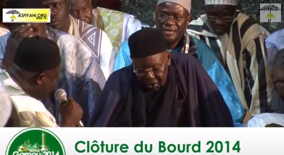 VIDEO - GAMOU 2014 - Temps Forts de la Cloture du Bourd à la Mosquée Serigne Babacar Sy (rta)