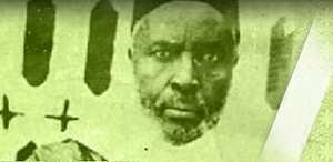 Après le rappel à dieu de El Hadj Mamadou Dème : Thierno Oumar Dème, nouveau khalife de Sokone