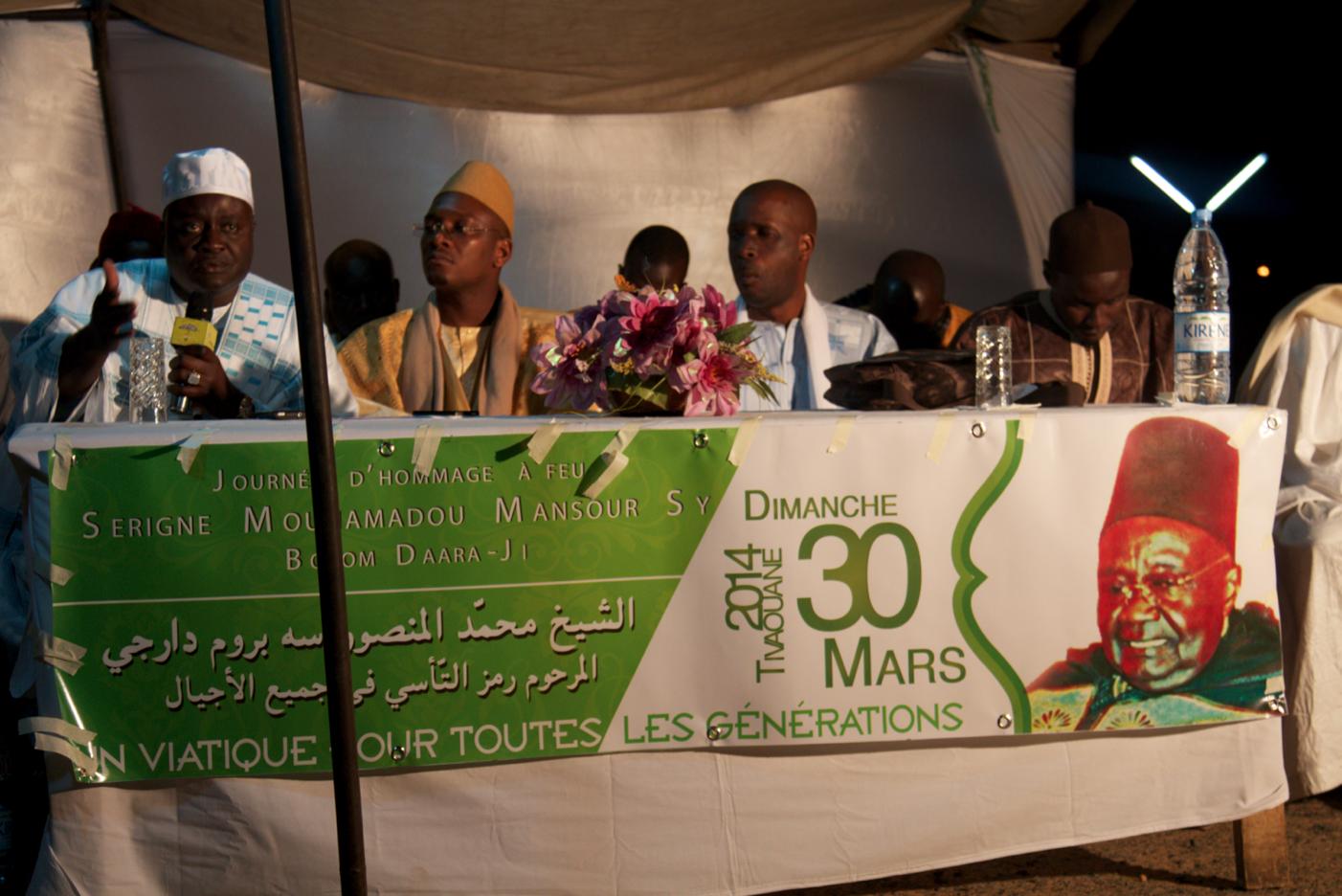 PHOTOS / Les Images du Hadratoul Djumah et Conference Universitaire à l'UCAD en prélude à la journee Serigne Mansour Sy du 30 Mars