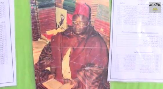 VIDEO - EXPOSITION SUR BOROM DAARA JI - Zoom sur l'immense oeuvre littéraire de Serigne Mansour Sy (rta)