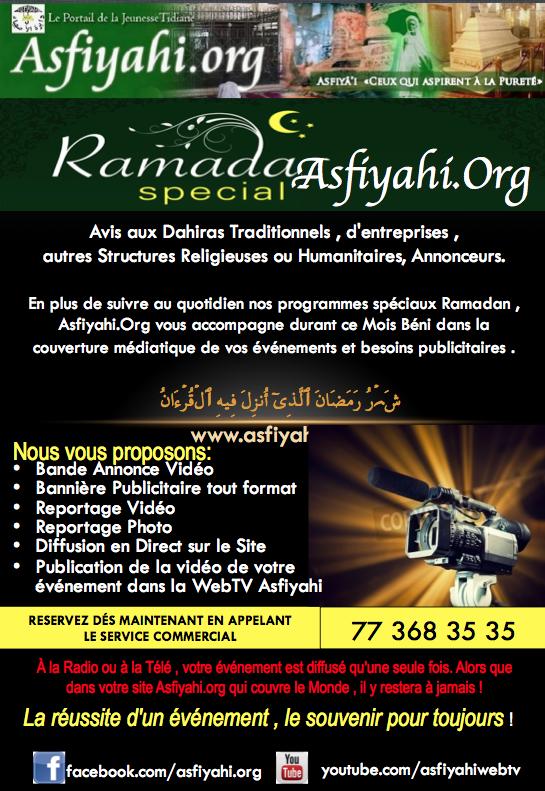 RAMADAN 2014 : Asfiyahi.Org vous accompagne dans la couverture médiatique de vos Conférences