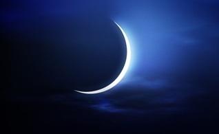 Le ramadan démarre lundi au Sénégal  (COMMISSION)