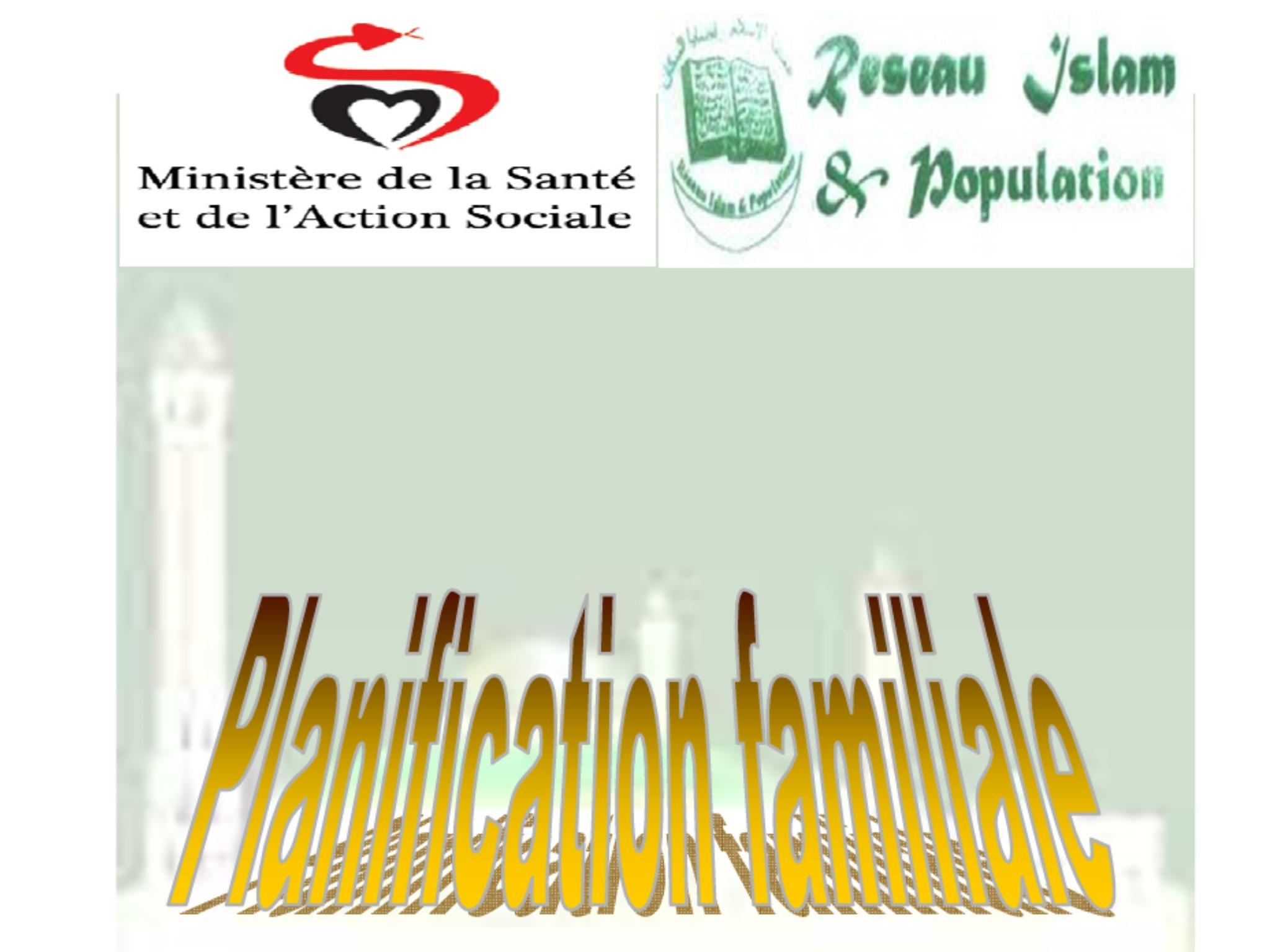TIVAOUANE : Table Ronde sur la Planification familiale selon la charia et la sounna, Samedi 27 Septembre 2014