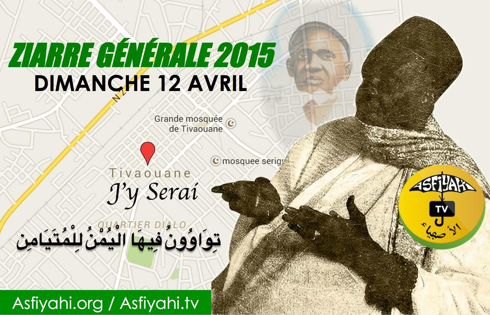 VIDEO - Ziarre Generale de ce Dimanche 12 Avril 2015 à Tivaouane: Suivez l'appel de Serigne Abdoul Aziz Sy Al Amine