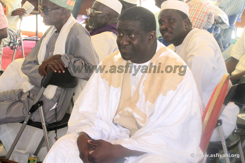 Serigne Cheikhou Oumar Sy Djamil