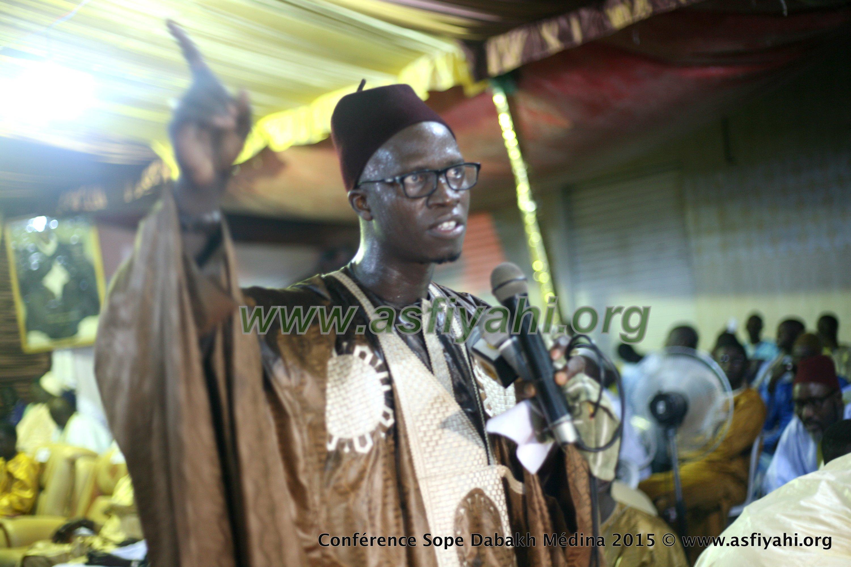 Souleymane Bâ, Conférencier