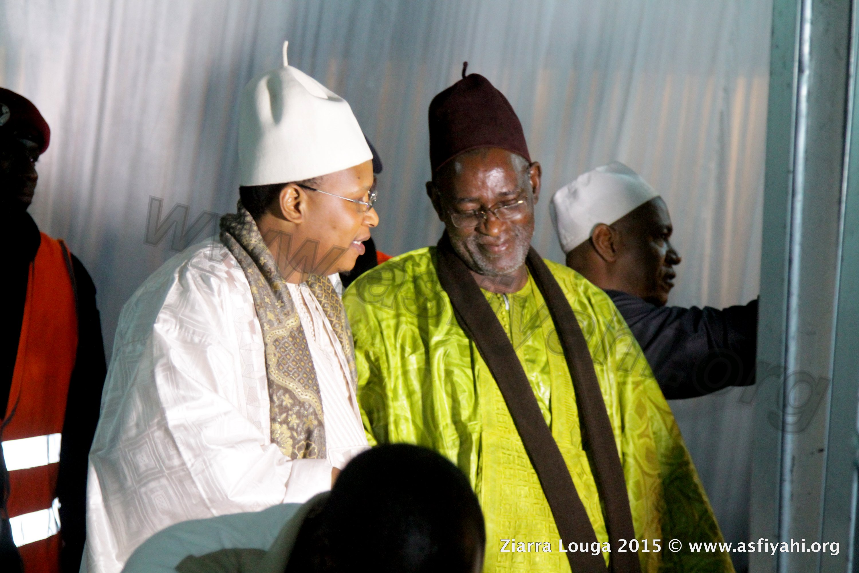Thierno CHeikh Oumar Tall en compagnie de Thierno Saidou Nourou Ba Pathé Gallo