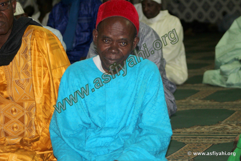 Imam Ada Beye