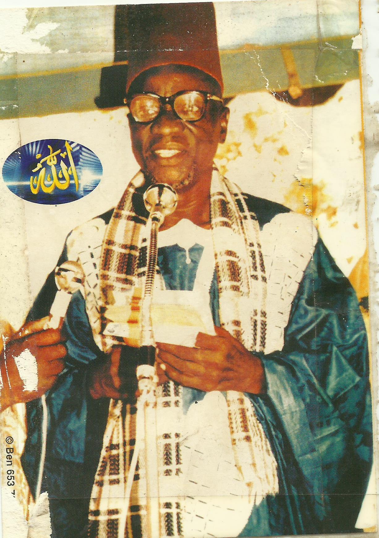 OUAKAM - Journée de Prière à la mémoire de El Hadj Boubou Ndiaye Samb,  Samedi 12 Mars 2016