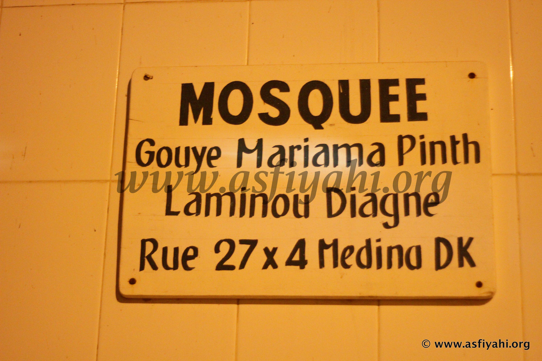 PHOTOS - 27 MARS 2016 À LA MÉDINA - Les Images de la Conférence du Dahiratoul Sibeyanoul Mouslimina, animée par Tafsir Abdourahmane Gaye
