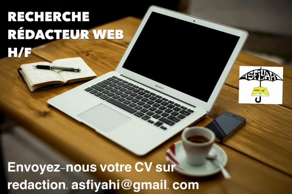 Asfiyahi.Org recherche un Redacateur Web H/F