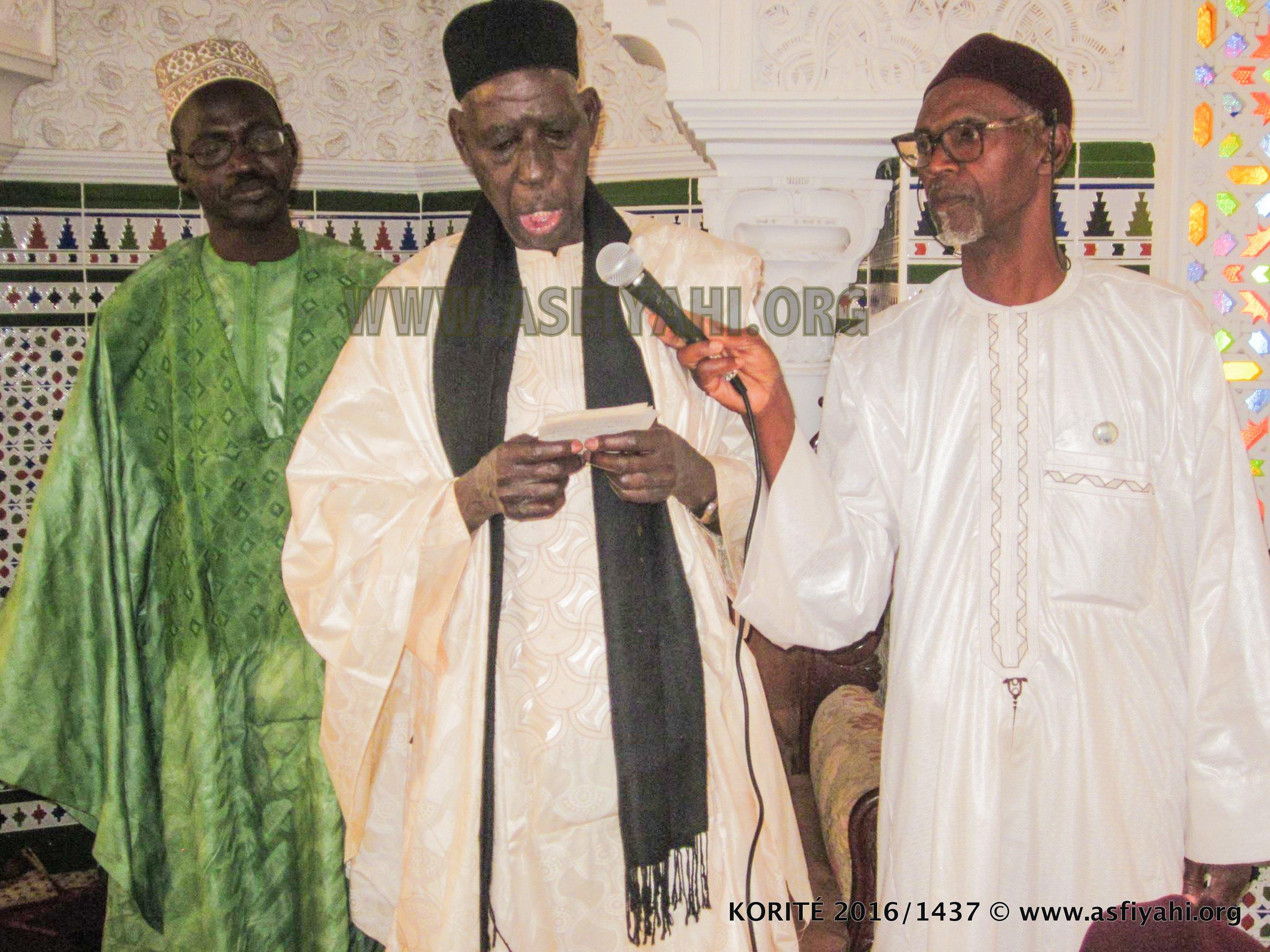 Imam Oumar Fall