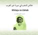 Khilaçu Zahab d'El hadj Malick Sy (Arabe et Français) خلاص الذهب في سيرة خير العرب