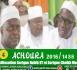 VIDEO - ACHOURA 2016 - 4éme Partie - Suivez l'allocution de Serigne Habib Sy et Serigne Cheikh Tidiane Sy Mansour