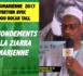 VIDEO - ZIARRA OMARIENNE 2017 - Entretien avec Amadou Bocar Tall sur les Fondements de la Ziarra Omarienne