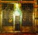 Introduction à la Vie du Prophète Muhammad (PSL)