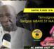 VIDEO - RAPPEL À DIEU D'AL AMINE - Témoignage d'El Hadji Mansour Mbaye