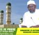APPEL - Séance de Prières Dédiée à  Serigne Abdoul Aziz Sy Al Amine, ce Dimanche 15 octobre 2017 à 11H à la Mosquée Omarienne