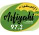 Radio Asfiyahi FM - La Voix de la Tidjaniyya