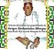 Journée Coranique Amicale des talibés et Sympathisants de Serigne Mouhamadou Mbengue le Samedi 12 Mai 2018 au quartier NDIOUK à Fatick