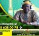 MARHABAN SENEGAL du 04 Septembre 2019 Animée par Oustaz NDIAGA SAMB