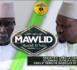 Audience Mawlid 2019 - Ousmane Sonko chez le Khalif Serigne Babacar Sy Mansour