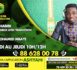 DAROUL HABIBI DU LUNDI 09 DECEMBRE 2019 PRESENTE PAR OUSTAZ MOUHAMED MBAYE DJAMIL