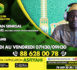 MARHABAN SENEGAL DU LUNDI 23 DECEMBRE 2019 PAR OUSTAZ NDIAGA SAMB