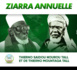 ZIARRA OMARIENNE 2020 - 40ieme édition de la Ziarra Thierno Saidou Nourou Tall et Thierno Mountaga Tall (rta) du 23  au 27 Janvier 2020