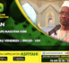 AL BAYAN DU 24 Conference Ziarra Omarienne 2020 - Communication de Serigne Pape Makhtar Kébé